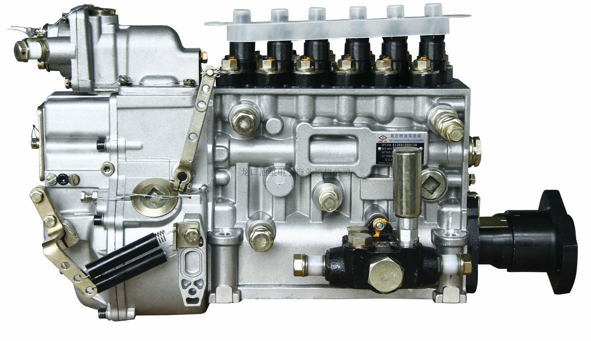 奔腾b70油泵电路图